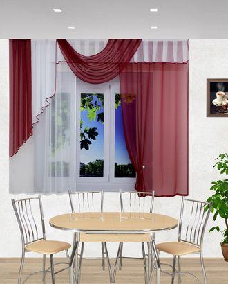 "Комплект штор для кухни ""Элла"" бордовый-белый арт. ТКС-88-1-ТКС0017540329"