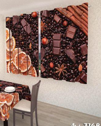 """Фотошторы для кухни """"Кофе,шоколад"""" атлас 2,6*1,8 на люверсах арт. ТКС-570-1-ТКС0017562733"""