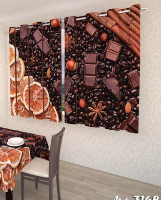 "Фотошторы для кухни ""Кофе,шоколад"" атлас 2,6*1,8 на шторной тесьме арт. ТКС-571-1-ТКС0017562734"