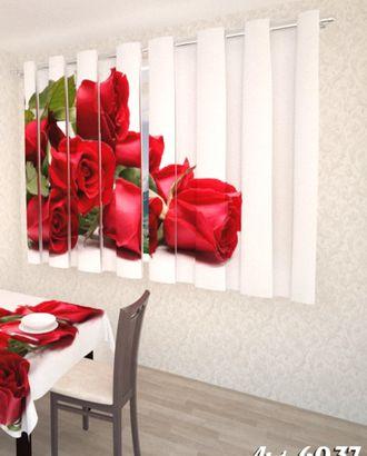 """Фотошторы для кухни """"Красные розы"""" атлас 2,6*1,8 на шторной тесьме арт. ТКС-573-1-ТКС0017562736"""