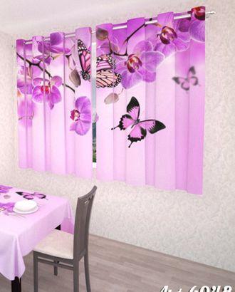 """Фотошторы для кухни """"Сиреневые орхидеи"""" атлас 2,6*1,8 на люверсах арт. ТКС-598-1-ТКС0017562761"""