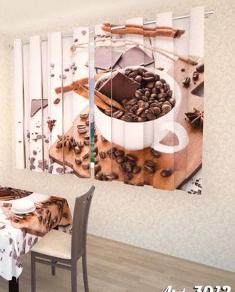 "Фотошторы для кухни ""Чашка кофе"" атлас 2,6*1,8 на люверсах арт. ТКС-604-1-ТКС0017562767"