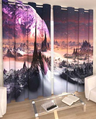 """Фотошторы """"Космический пейзаж"""" габардин 2,9*2,5 на люверсах арт. ТКС-346-1-ТКС0017540587"""