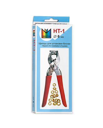 """Щипцы для установки блочек """"Micron"""" HT-1 арт. ГММ-1247-1-ГММ0043727"""
