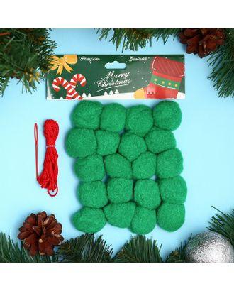 Набор для создания праздничной гирлянды «Новый год» игла пластик, цв.зеленый арт. СМЛ-10227-1-СМЛ3436119