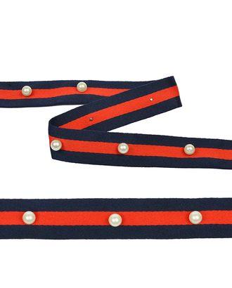 Тесьма-стропа Лампас с бусинами PB6 ш.2,5см цв.синий/красный арт. МГ-7891-1-МГ0601225