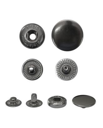 Кнопки Альфа (металл) арт. ССФ-576-2-ССФ0017583681