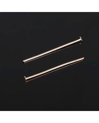 """Штифт """"Гвоздик"""" СМ-102, 3 см, упаковка 100 гр арт. СМЛ-24160-1-СМЛ1148706"""