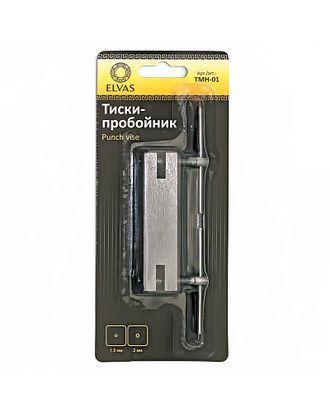"""Тиски-пробойник """"ELVAS"""" TMH-01 арт. ГММ-2270-1-ГММ0051525"""