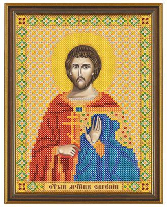 """Канва/ткань с рисунком """"Нова Слобода"""" для вышивания бисером №1 13 см х 17 см арт. ГММ-1642-42-ГММ0043084"""
