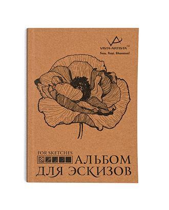 """""""VISTA-ARTISTA"""" SHS-01 Альбом для эскизов 150 г/м2 А5 14.8 х 21 см склейка 32 л. арт. ГММ-3758-1-ГММ0056681"""