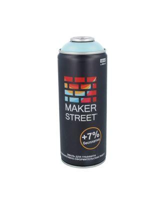 """""""MAKERSTREET"""" Эмаль для граффити и декоративно-оформительских работ MS400 400 мл арт. ГММ-3750-20-ГММ0052238"""