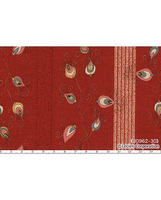 Ткани для пэчворка PEPPY ANNEMIE PANEL ФАСОВКА 60 x 110 см 120±3 г/кв.м 100% хлопок СК/Распродажа арт. ГММ-4557-10-ГММ0080011