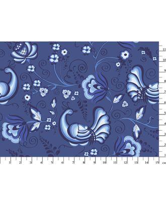 Ткани для пэчворка ЛАЗУРНОЕ ЧУДО 112 см 100% хлопок ( в метрах ) арт. ГММ-6057-18-ГММ0024533