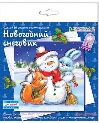 """Набор """"Клевер"""" АБ 23-535 """"Новогодний снеговик"""" арт. ГММ-12436-1-ГММ0075443"""