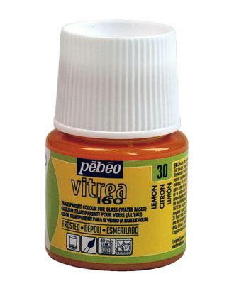 "Краска по стеклу матовая под обжиг ""PEBEO"" Vitrea 160 45мл арт. ГММ-13818-6-ГММ0024122"