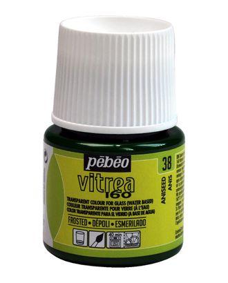 "Краска по стеклу матовая под обжиг ""PEBEO"" Vitrea 160 45мл арт. ГММ-13818-4-ГММ0043550"