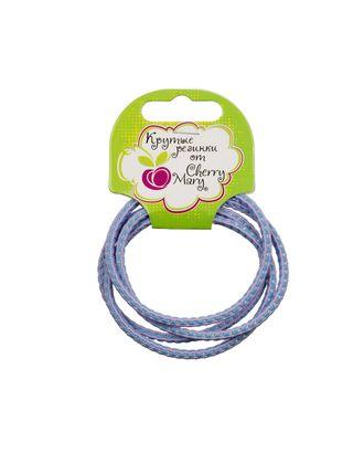 "Набор резинок для волос ""CHERRY MARY"" R6018 5х4шт арт. ГММ-9659-2-ГММ0043664"