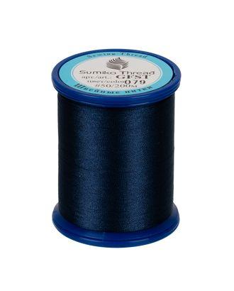 """Швейные нитки (полиэстер) 50 GFST """"SumikoThread"""" 219я 200м арт. ГММ-3950-30-ГММ0052739"""