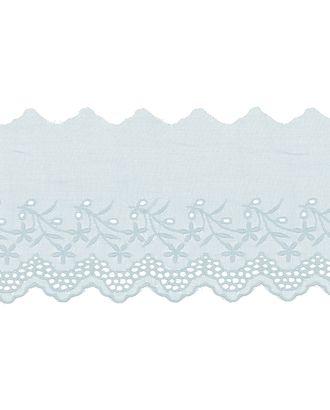 Шитье GYEM-8501 ш.8,5 см арт. ГММ-10481-1-ГММ0004742