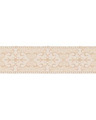 Шитье GYEM-4301 ш.4,3 см арт. ГММ-10494-1-ГММ0047518