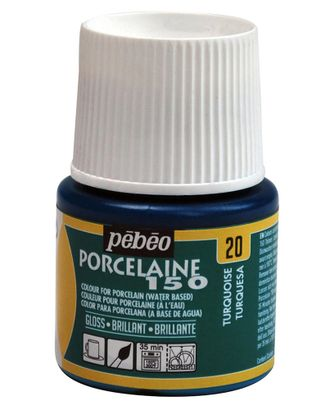 "Краска по фарфору и керамике под обжиг глянцевая ""PEBEO"" Porcelaine 150 45мл арт. ГММ-10772-30-ГММ0039495"