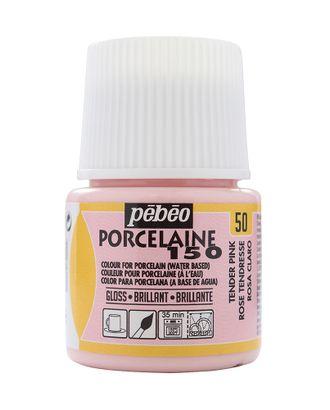 """Краска по фарфору и керамике под обжиг пастельная """"PEBEO"""" Porcelaine 150 45мл арт. ГММ-14359-2-ГММ058797636282"""