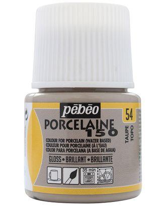 "Краска по фарфору и керамике под обжиг глянцевая ""PEBEO"" Porcelaine 150 45мл арт. ГММ-10772-16-ГММ0028534"