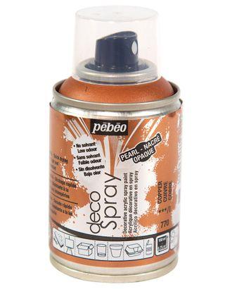 """PEBEO"" Краска на водной основе decoSpray (аэрозоль) 100 мл арт. ГММ-10682-20-ГММ0071053"