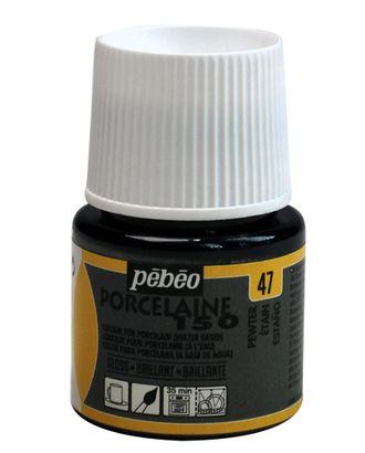 "Краска по фарфору и керамике под обжиг глянцевая ""PEBEO"" Porcelaine 150 45мл арт. ГММ-10772-2-ГММ0061857"