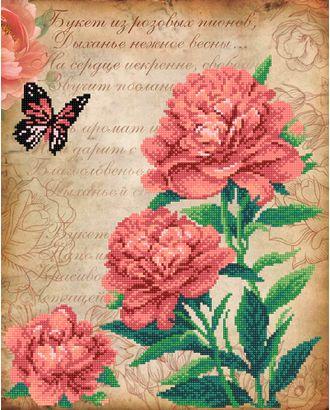 """Канва/ткань с рисунком """"М.П.Студия"""" для вышивания бисером №5 40 см х 50 см арт. ГММ-12294-3-ГММ0027136"""