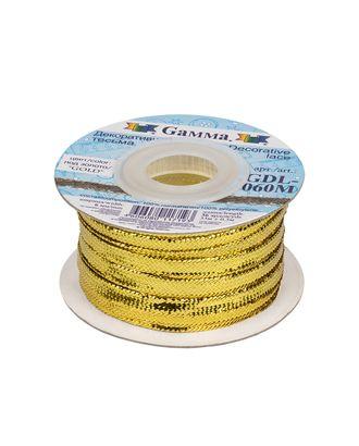 Тесьма металлизированная отделочная GDL-060M ш.0,5-0,6 см арт. ГММ-270-1-ГММ0066721