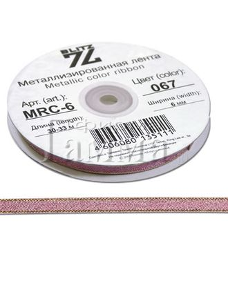 "Тесьма металлизированная ""BLITZ"" MRC-06 ш.0,6 см арт. ГММ-640-4-ГММ0081374"