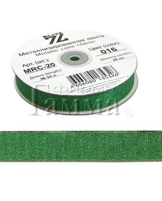 "Тесьма металлизированная ""BLITZ"" MRC-20 ш.2 см арт. ГММ-643-1-ГММ0054432"