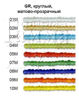 "Бисер ""Zlatka"" GR 11/0 (0001М-0016М), 100г арт. ГММ-1133-1-ГММ0034222"