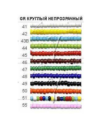 "Бисер ""Zlatka"" GR 11/0 (0041-0055), 100г арт. ГММ-1141-1-ГММ0040984"