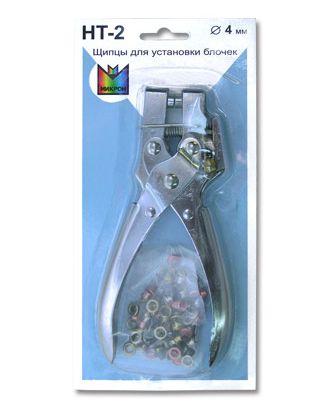 """Щипцы для установки блочек """"Micron"""" HT-2 арт. ГММ-1249-1-ГММ0062816"""
