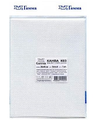 Канва K03 Aida №11 ФАСОВКА 100% хлопок 30 x 40 см 5 шт арт. ГММ-1310-1-ГММ0052989