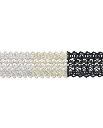 Тесьма декоративная кружевная HVK-09 ш.2,9 см арт. ГММ-1503-1-ГММ0021375