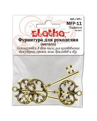 """Подвеска """"Zlatka"""" MFP-11 арт. ГММ-2229-1-ГММ0047708"""