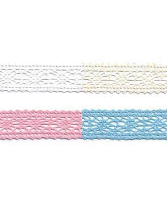 Тесьма декоративная кружевная HVK-15 ш.1,2-1,3 см арт. ГММ-2638-1-ГММ0064168