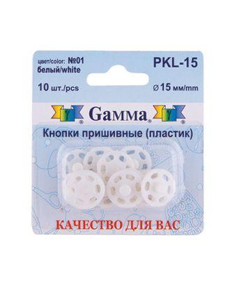 Кнопки PKL-15 д.1,5 см арт. ГММ-2724-3-ГММ0059463