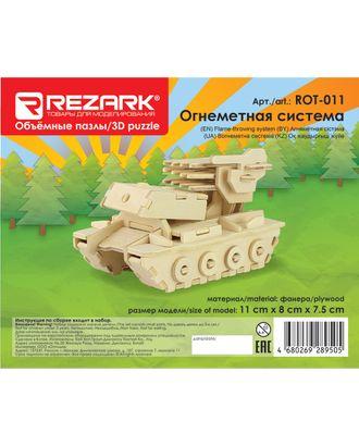 """REZARK"" ROT-011 Пазл 3D 11 x 8 x 7.5 см арт. ГММ-4349-1-ГММ0061937"