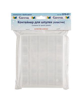 контейнер для шпулек пластик CFS-01 арт. ГММ-4368-1-ГММ0039521