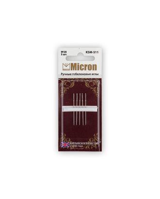 """Иглы для шитья ручные """"Micron"""" KSM-511 гобеленовые в блистере 5 шт. арт. ГММ-99602-1-ГММ028251671092"""