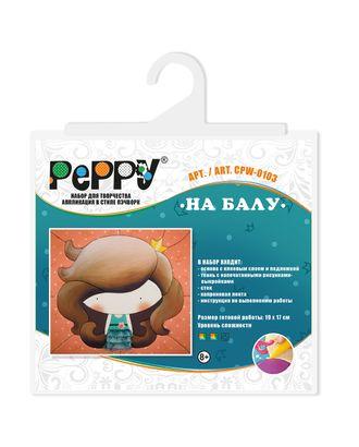 "Набор ""PEPPY"" CPW-0103 ""На балу"" арт. ГММ-5465-1-ГММ0045160"