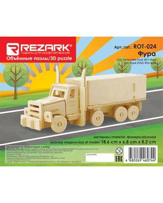 """REZARK"" ROT-024 Пазл 3D 18.6 x 6.8 x 8.2 см арт. ГММ-5951-1-ГММ0066758"