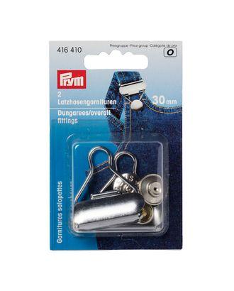 "Комплект для комб. ""PRYM"" 416410(пряжка 30 мм и пуговица) арт. ГММ-6163-1-ГММ0001328"