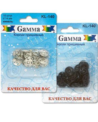 Кнопки KL-140 д.1,4 см (металл) арт. ГММ-6313-2-ГММ0033823