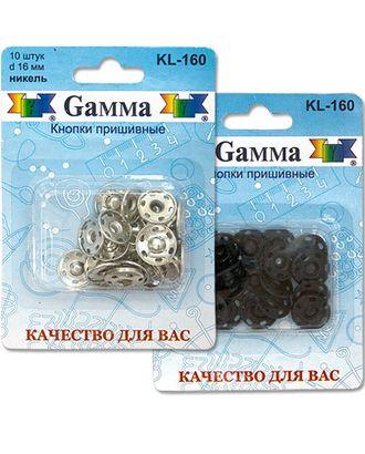 Кнопки KL-160 д.1,6 см (металл) арт. ГММ-6316-1-ГММ0069806